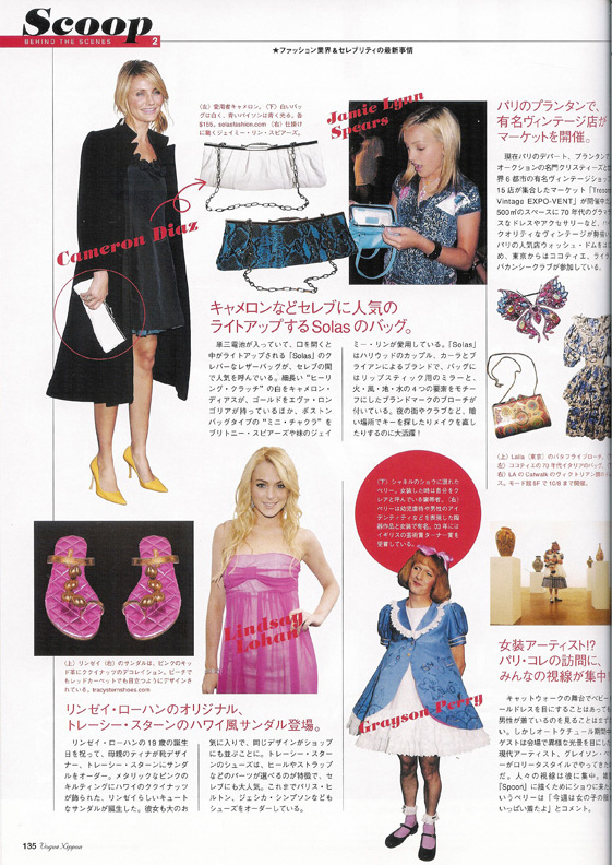 Nippon Vogue Magazine Featuring Solas Fashion